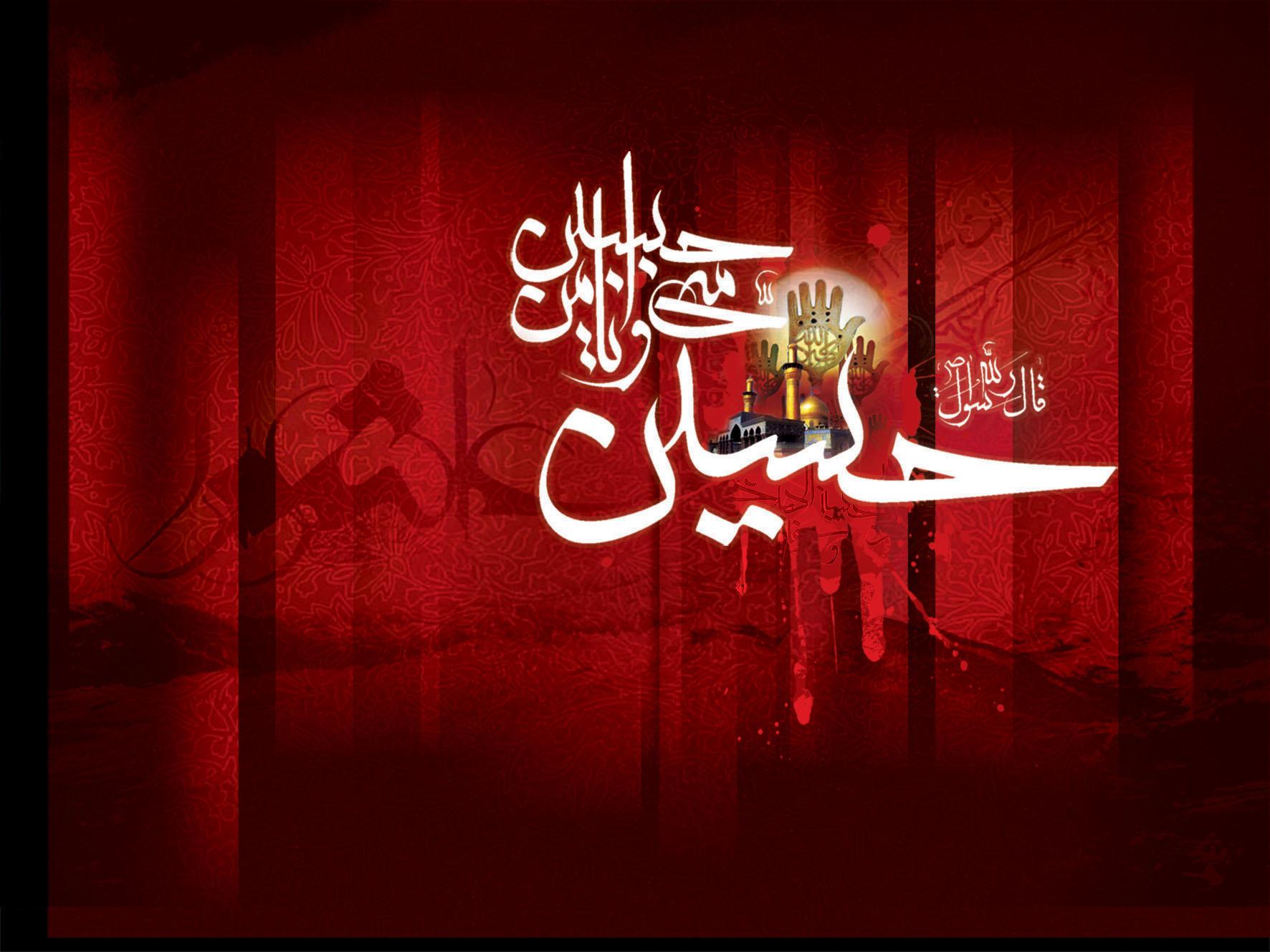 7 مراسم شب هفتم محرم ۹۲ با مداحی حاج محمود کریمی